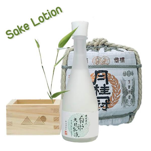 Sake Lotion giảm các vấn đề về thâm mụn, lão hóa và mụn viêm đáng kể