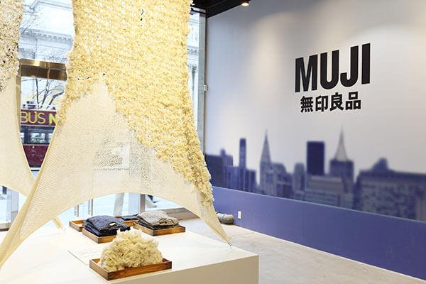 Muji là thương hiệu mỹ phẩm từ Nhật Bản
