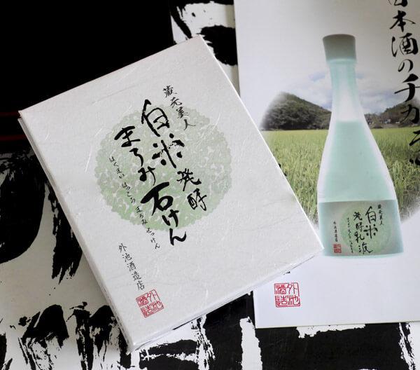 Mua sản phẩm lotion sake chính hãng - uy tín - chất lượng